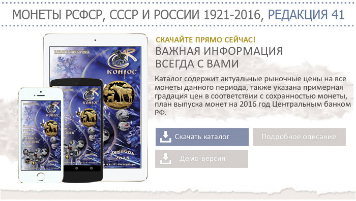Скачать каталог-справочник конрос редакция 41 скачать.
