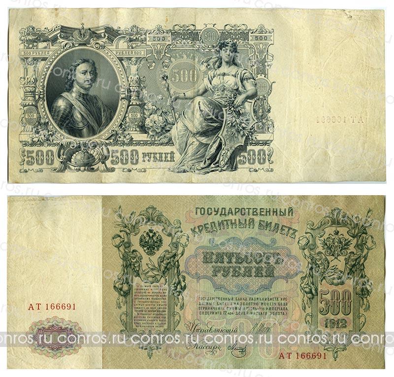 Бумажные деньги мира каталог 10 рублей 1993 немагнитная