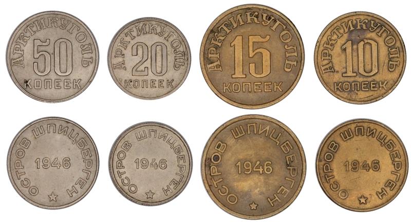 Монеты ссср 1946 года магазин монет на первомайской