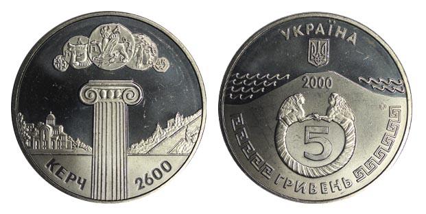 200 гривен 2000 год unc гетьман