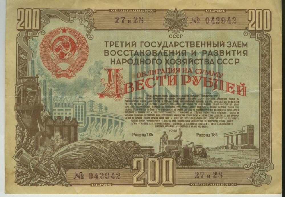 1 кук сколько рублей 2018