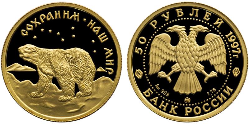 Текущий курс доллара к рублю