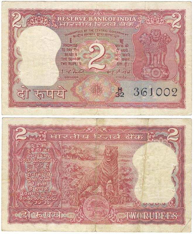 20 рупий сколько стоит монета денга 1748 года цена