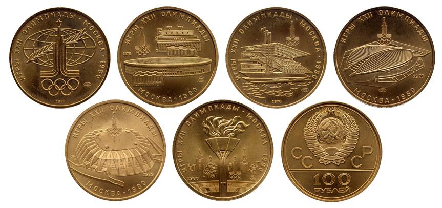 Монеты олимпиада 80 купить собачьи медали
