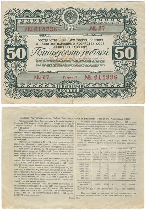 кредит россельхозбанка в мари эле
