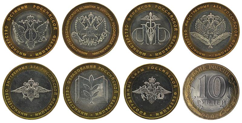 монеты с 1991 года стоимость каталог цены