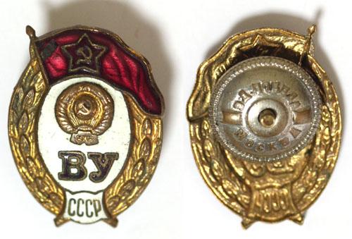 10 рублей биметаллические юбилейные монеты альбомы