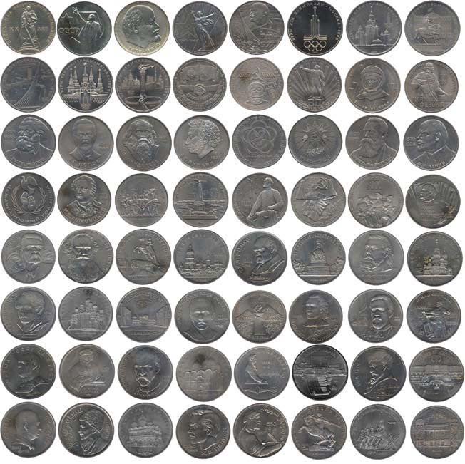 Юбилейные монеты ссср список северная осетия алания 10 рублей