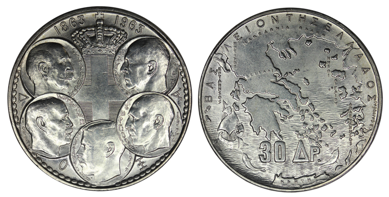 Интернет магазин монет  монеты почтой купить продажа