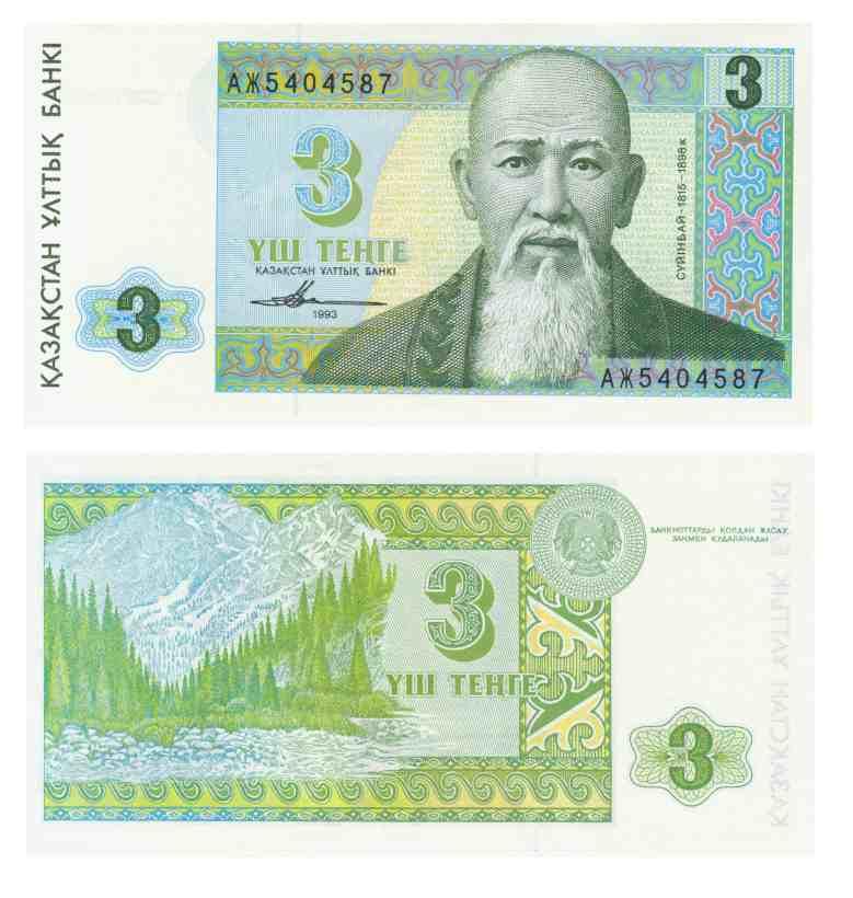 КАЗАХСТАН : Бона. Казахстан 3 тенге, 1993 год