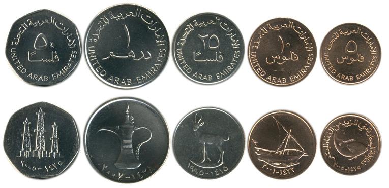 Монеты оаэ фото 50 сантумом сколько стоит 1992