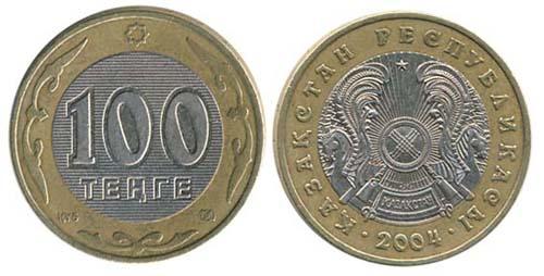 100 тенге 2004 цена грузинские деньги фото