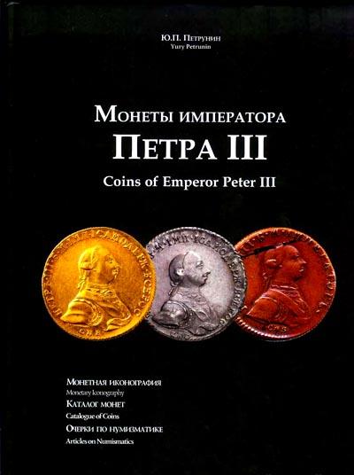 Конрос каталог Справочник 2015