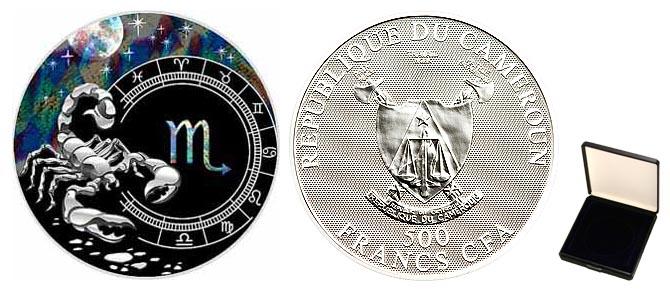 Монета скорпион камерун доспехи петра 1