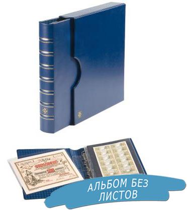 Альбом для банкнот folio юбилейные монеты 1965 1996