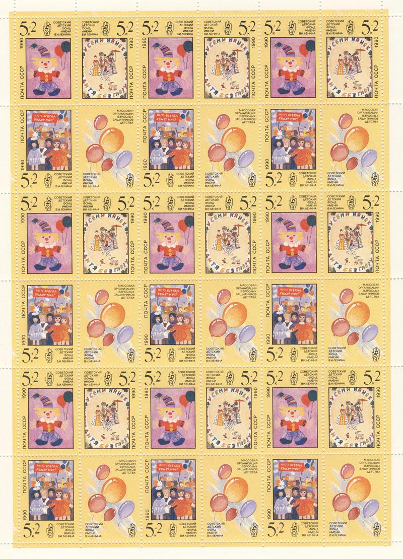 Фото марок для детей