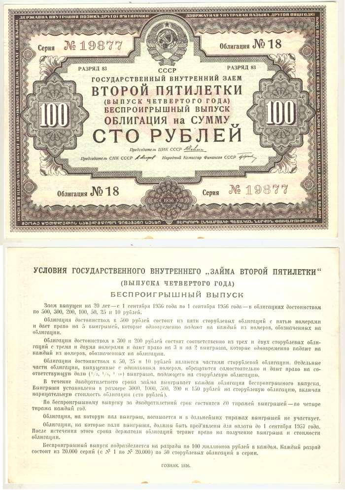 теплица кремлевская в кредит