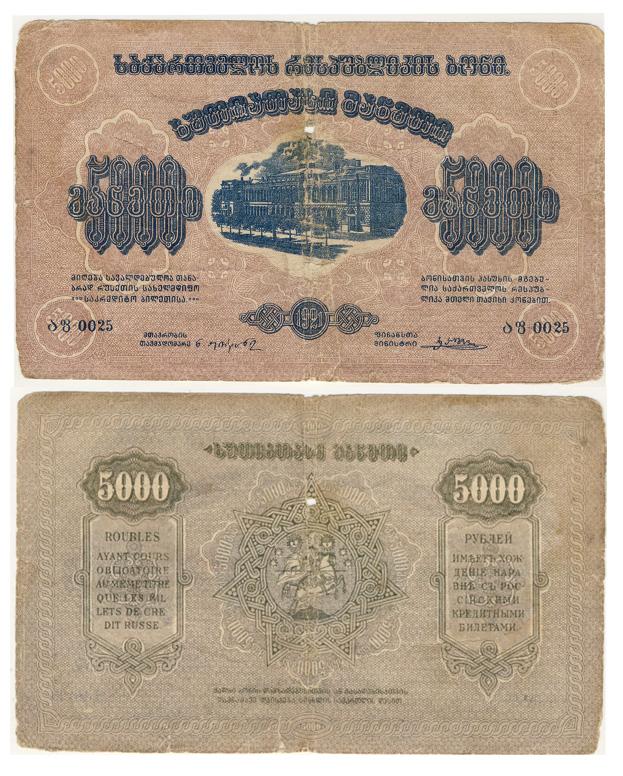 кредиты чувашской ипотечной корпорации