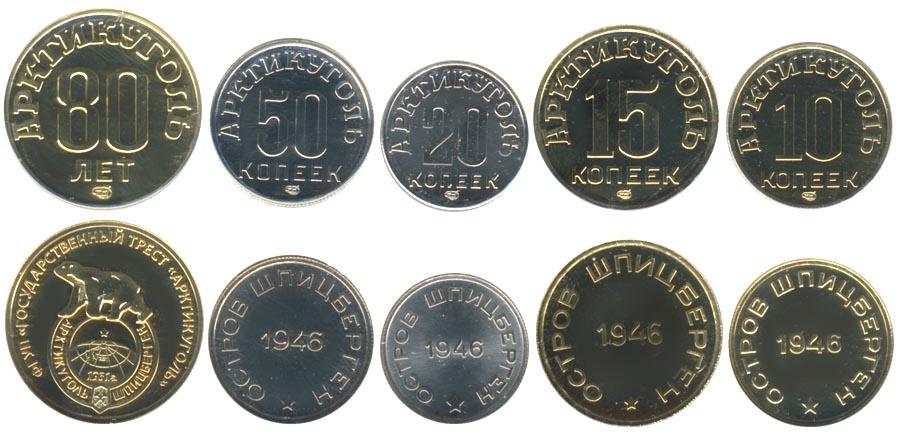 Монетовидные жетоны россии каталог книги по реставрации монет