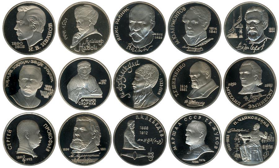 Набор монет 1 рубль ссср каменный брод тарелка 1876