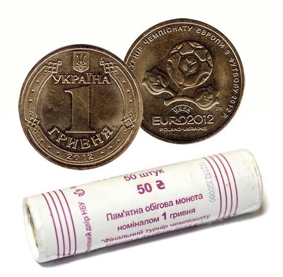 1 гривна 20 лет денежной реформе в украине