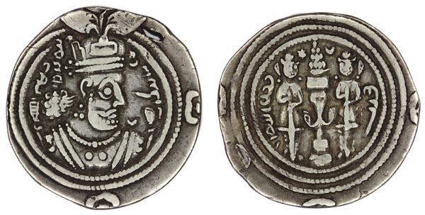 Сасаниды монеты цена сколько может стоить монета 1924 года