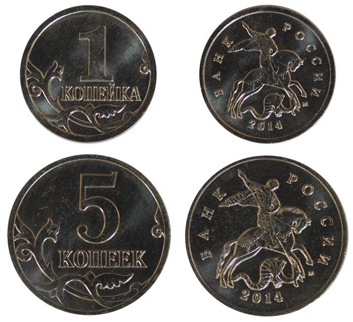 Монеты русские картинки