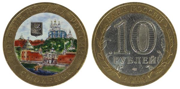 Так, глядишь, и url=http://ruwikipediaorg/wiki/золотая_монета австралию с канадой/url догоним