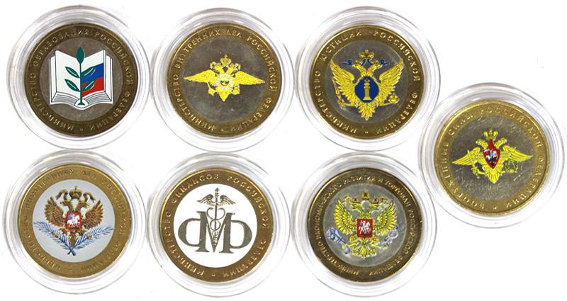 Монеты россии министерства 1 копейка 1818 года цена в украине