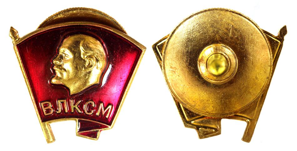 картинки комсомольский значок персонаж имеет настроенный