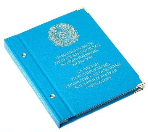 список памятных монет казахстана