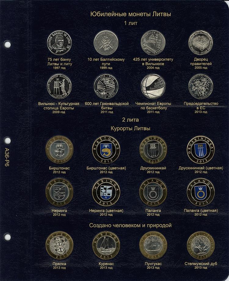 Телефонный справочник москвы 2017 год