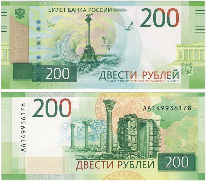 Альбом для бон 200 рублей пластиковая упаковка недорого