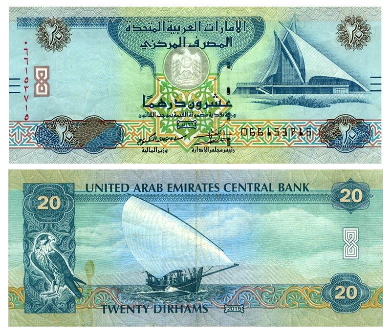 Арабские деньги в рублях фото